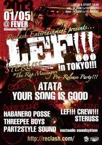 Lefcrew_in_tokyo_20130105-600x851